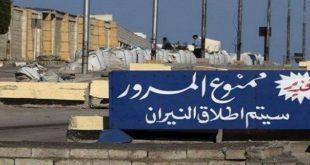 North Sinai Archives - Marsad Egypt
